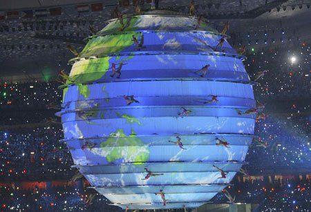 La Tierra en los jjoo de China 2008