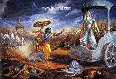 Bhagavad Gita - Maha