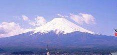 Monte Fuji [3 ]