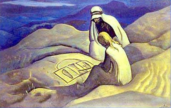 ROERICH - Los simbolos de Cristo