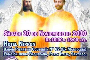 Encuentro de las Almas en el Bicentenario en Santiago de Chile