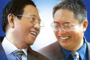 "Técnicas de medicina tradicional china presentadas por el Dr. Zhi Gang sha. ""Entrada Gratuita"""