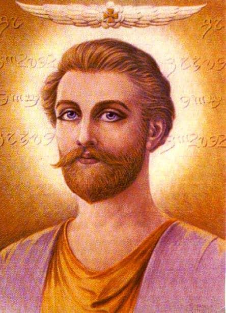 Palabras del maestro saint germain sobre la sanaci n for La quincaillerie saint germain