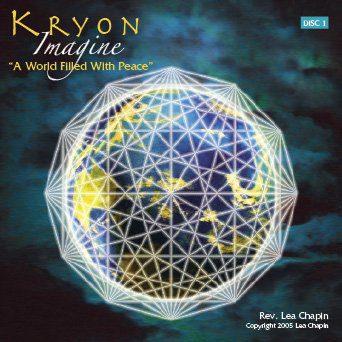 KRYON 003