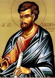Jacobo Apostol