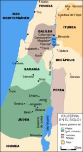 Palestina Siglo 1