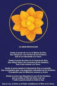 LGI La Gran Invocación Alice Ann Bailey Djwhal Khul El Tibetano Flor de Loto del Alma