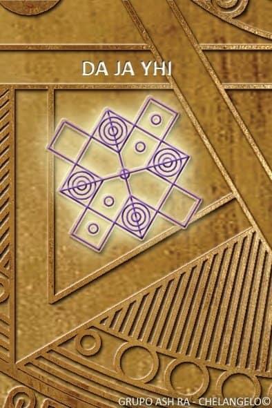 8 sello solar de Sirio hermandadblanca.org