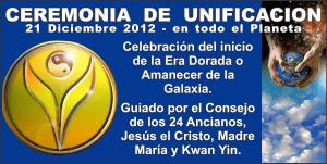 ceremonia de unificacion  21 12 12
