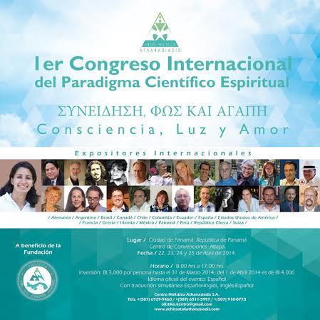 Primer Congreso Paradigma espiritual