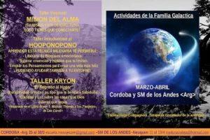 Actividades de la Familia Galactica 2014 – Córdoba y  San Martin de Los Andes, Argentina
