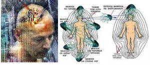 cuerpo y mente