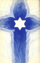 Cruz de Llama Azul