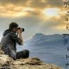 hombre mirando al horifonte