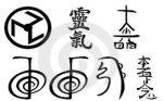 Reiki_7_simbolos