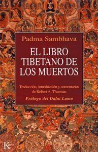 Padna Sanabhava pdf