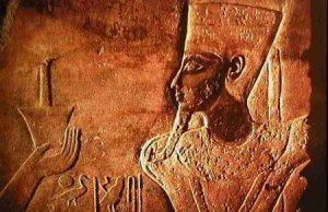 El Dios Amon Civilizacion es Antiguas