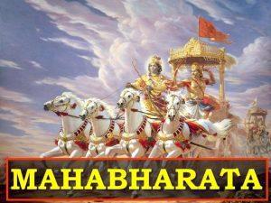 El libro Mahabharata