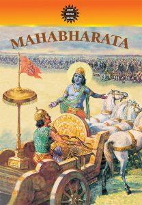 autor de mahabharata