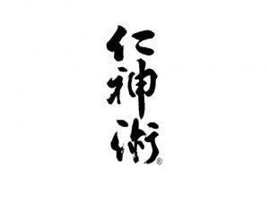 20160226_Jin_Shin_Jyutsu_imagen_Kanji