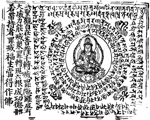 Uso de Mantras para la meditación