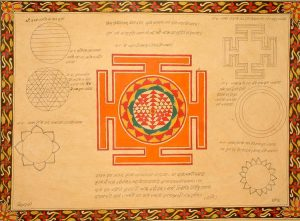 shri_yantra_making_of_the