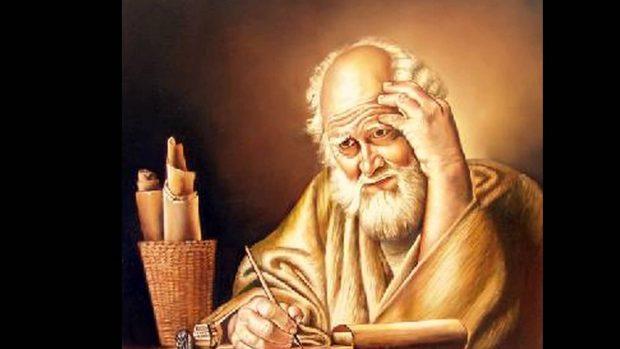 El Apóstol Pablo