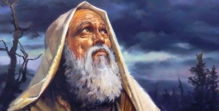 El Efecto Isaías