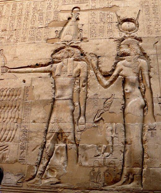 los Hathors