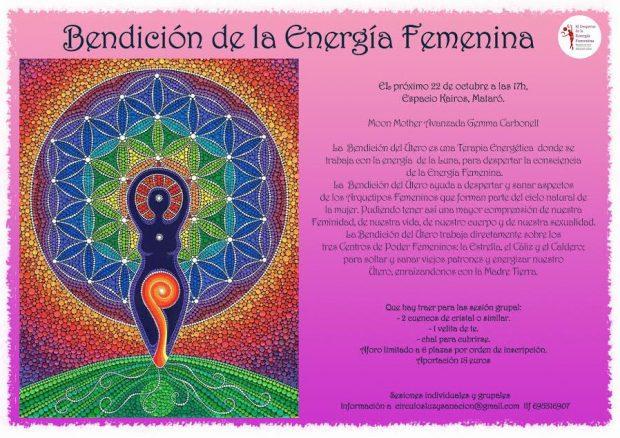 bendicion-de-la-energia-femenina