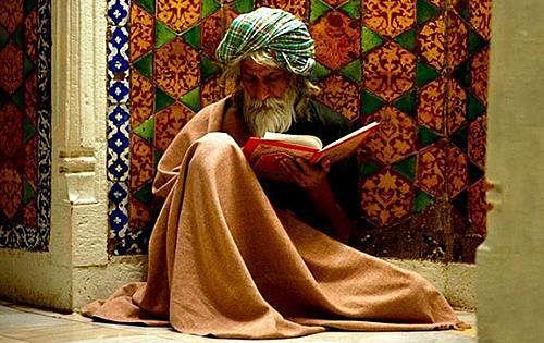 el-sufismo