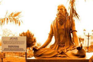 Cómo él Yoga Sutra de Patañjali puede cambiar tu vida