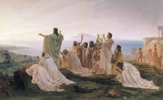4 T - La transmigración de las almas según Platón - hermandadblanca.org