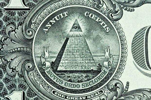 20170105 gonzevagonz23596 id120736 sociedades secretas tras el velo oculto de la historia Illuminati Simbolo - SOCIEDADES SECRETAS: Tras el velo oculto de la Historia - hermandadblanca.org
