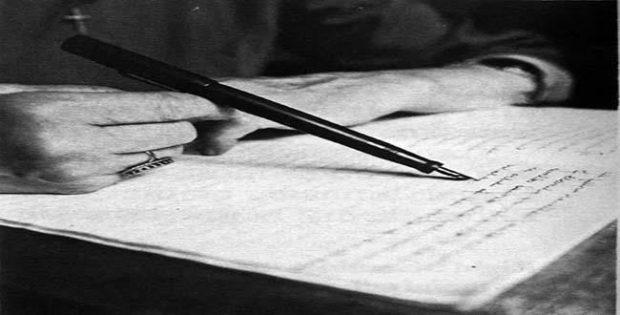 20170208 gonzevagonz23596 id122183 escritura automatica 1 canalizacion a traves de la escritura con quienes podemos entrar en contacto Escritura Automática1 - Escritura Automática 1. Canalización a través de la Escritura: ¿Con quiénes podemos entrar en contacto? - hermandadblanca.org