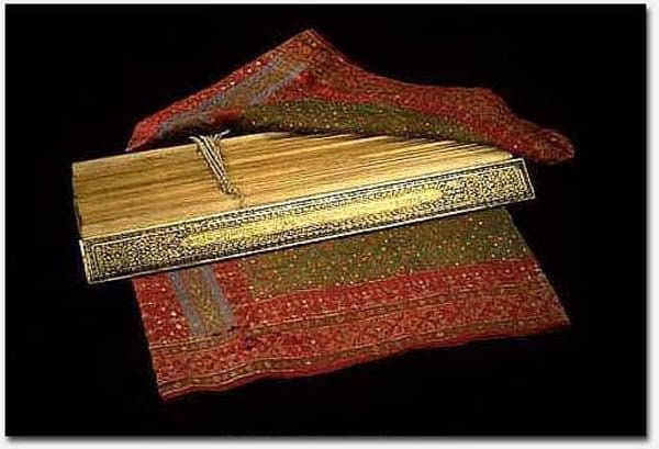 20170303 pilarmktvaz2984773 id123150 y que son las sadhanas sutras o sastras sut1 - ¿ Y qué son las Sadhanas: Sutras ó Sastras? - hermandadblanca.org