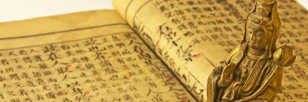 20170303 pilarmktvaz2984773 id123150 y que son las sadhanas sutras o sastras sut2 - ¿ Y qué son las Sadhanas: Sutras ó Sastras? - hermandadblanca.org