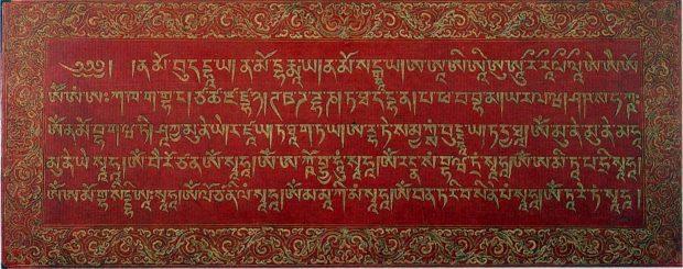 20170303 pilarmktvaz2984773 id123150 y que son las sadhanas sutras o sastras sut4 - ¿ Y qué son las Sadhanas: Sutras ó Sastras? - hermandadblanca.org
