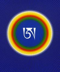 20170423 gonzevagonz23596 id124999 silaba tibetana blanca - El Yoga de los Sueños: la Práctica de la Noche. - hermandadblanca.org