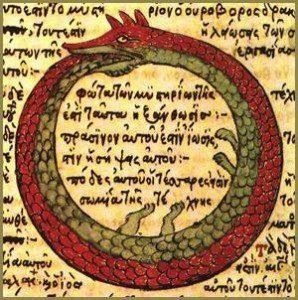 20170609 gonzevagonz23596 id127599 ouroboros 298×300 - La serpiente Uróboros en la civilización Maya - hermandadblanca.org