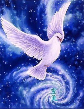 20170624 marianelagarcet237 id128562 Reiki+for+the+Peace - Venimos a traer Paz a tu vida. - hermandadblanca.org
