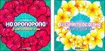 luz radiante hoponopono carmen martinez 620×300.jpg - Cursos de Ho'oponopono, prosperidad y espíritu de aloha en México 2017 - hermandadblanca.org
