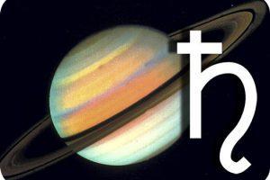 Saturno en la casa uno. La frontera entre el yo y el entorno.