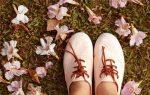 20180312 lurdsarm381562 id144895 shoes new site - 5 técnicas de autocompasión para la primavera - hermandadblanca.org