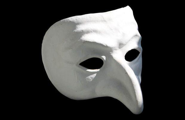 mascara entidad ¿sabes que son las entidades? ¿te has puesto a pensar que tal vez es ID149347 - hermandadblanca.org