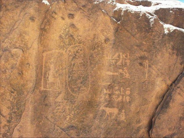el misterio del reino perdido de yam 3 el misterio del reino perdido de yam ID155091 - hermandadblanca.org