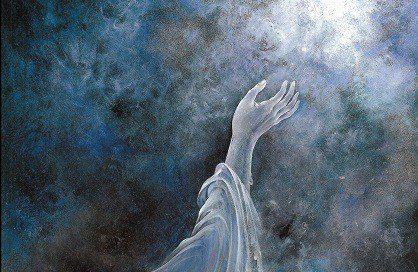 conexion con el poder divino céntrate en lo que te depara el futuro y contribuirás a su realizaci ID156865 - hermandadblanca.org