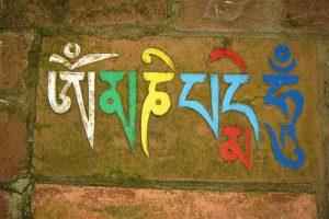 Om Mani Padme Hum: El complejo mantra de la tradición antigua budista