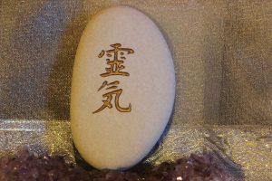Símbolos de Protección: Los Cuatro Símbolos de la antigua Tradición Japonesa