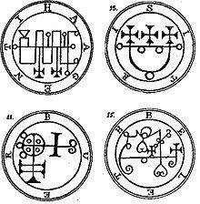 sigil los rituales de magia trascendental según arthur edward waite ID168438 - hermandadblanca.org